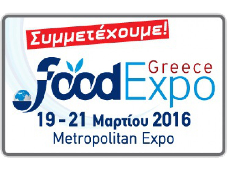 Participate in the 3rd FOOD EXPO 2016