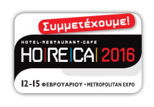 Participate in HORECA 11th 2016